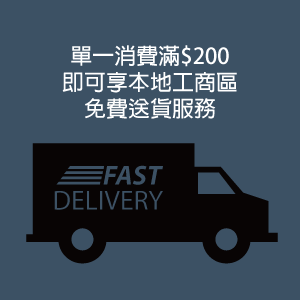delivery zh